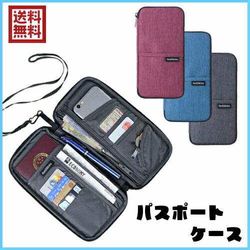 パスポートケース カード入れ カードケース 財布 トラベルバッグ 収納バッグ トラベルポーチ