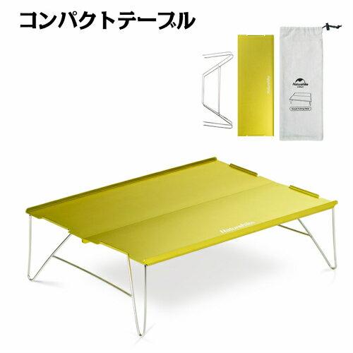 折りたたみテーブル コンパクトテーブル レジャーテーブル アウトドア キャンプ バーベキュー