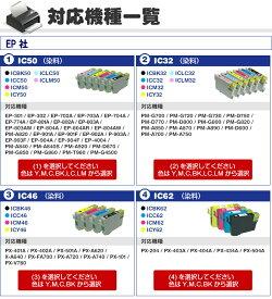 型番が選べて欲しい色が10選べる【互換インクカートリッジ】プリンターインクIC6CL50IC4CL6165IC4CL46IC4CL62BCI-7eIC50IC46IC32IC62IC74BCI-326+325/5MPBCI-326+325/6MPBCI-321BCI-350BCI-351XL+350XL/6MPBCI-351XLIC69LC11LC12LC111-4PK
