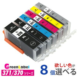BCI-351BCI-350キヤノン