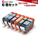キヤノン プリンターインク BCI-326+325/6MP 6色セット BCI-326+325 BCI-325PGBK BCI-325BK BCI-326BK BCI-326C BCI-326M BC