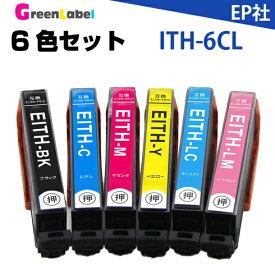 プリンターインク ITH-6CL 6色セット イチョウ 互換インクカートリッジ