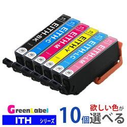 互換インクIC4CL764個選べる増量版メール便送料無料IC76プリンターインク