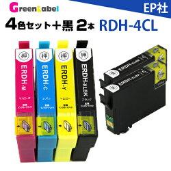 エプソン互換インクIC6CL506色セット送料無料