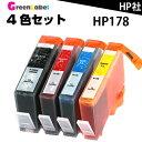 プリンターインク 互換インク HP178 4色セット インクカートリッジ