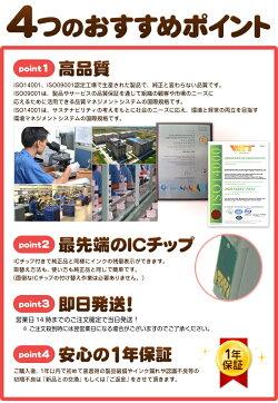 【エプソンインク】【互換インク】RDH-4CL4色セット+ブラックICチップ付メール便なら送料無料RDH-BKRDH-CRDH-MRDH-YPX-048APX-049A