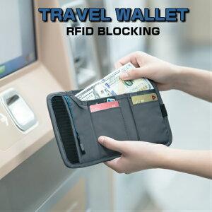トラベルウォレット RFIDスキミング防止