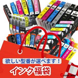 【P10倍!23日まで!】インク福袋 人気型番が選べる BCI-381XL+380XL/6MP IC6C80L ITH-6CL MUG-4CL KUI-6CL-L KAM-6CL-L LC3111-4PK キャノン インク エプソンインク ブラザーインク 選べる 福袋 インクカートリッジ プリンターインク