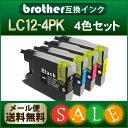 ブラザーインク ブラザー 互換インク LC12-4PK 4色セット メール便送料無料! LC12 LC12BK LC12C LC12M LC12Y MFC-J6710DW MFC-J6510DW MF
