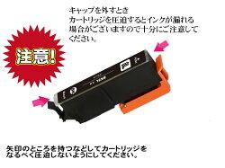 互換インクEP-709AITH-6CL10個選べるメール便なら送料無料ITHイチョウプリンターインク