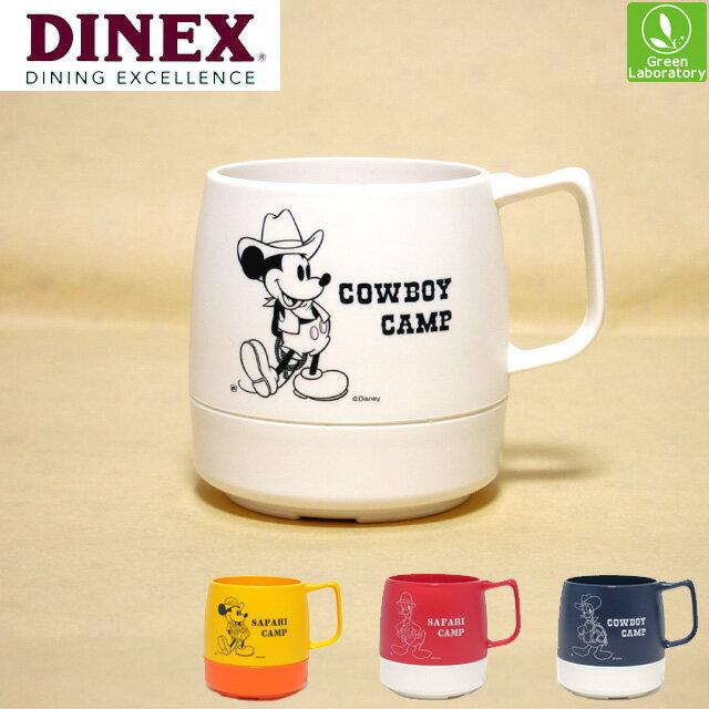 ダイネックス DINEX クラシックマグカップ ディズニープリント ミッキー&ドナルドCLASSIC MAGCUP