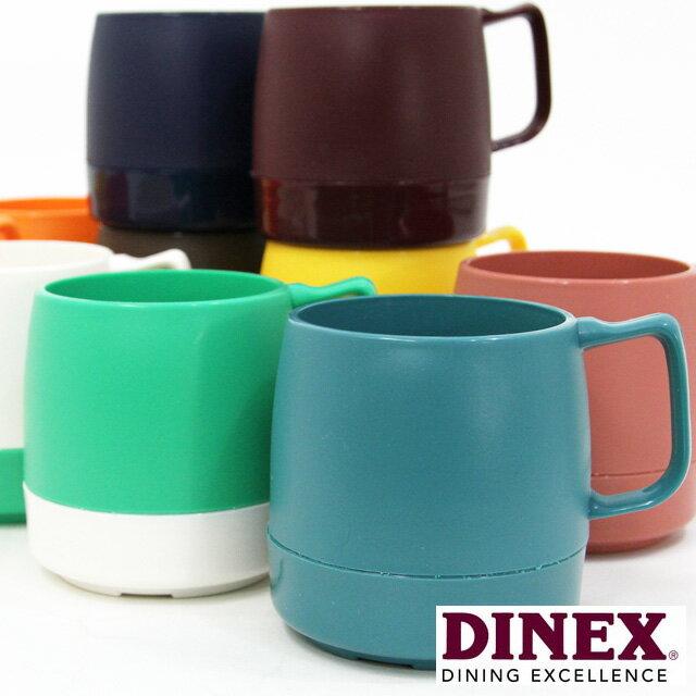ダイネックス DINEX クラシックマグカップ CLASSIC MAGCUP コップ プラスチック アウトドア キャンプ バーベキュー ハイキング 保温 保冷 MUGCUP