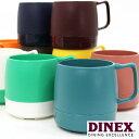 ダイネックス DINEX クラシックマグカップ CLASSIC MAGCUP コップ プラスチック アウトドア キャンプ バーベキュー ハイキング 保温 保冷 ...