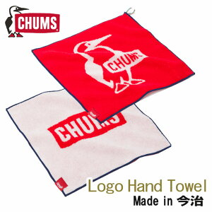 メール便で発送!【チャムス CHUMS】ロゴハンドタオルLogo Hand Towel