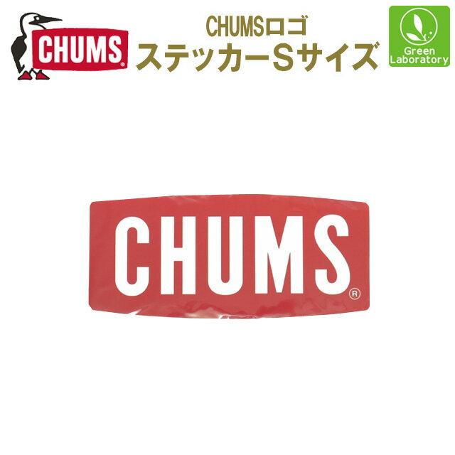 CHUMS(チャムス)メール便OK!ステッカー チャムス ロゴ スモールSticker CHUMS Logo Small