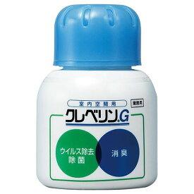 空間除菌・消臭・クレベリンG・60g・2個セット・置き型(成分:二酸化塩素液・高吸収吸水性樹脂等)(トイレ/浴室/居室)(ウイルス除去/カビ仰制)(大幸薬品)
