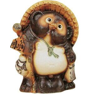 【日本製】 信楽焼 開運狸 10号 全高31cm×幅23.5cm しがらきやき 陶器製 国産品 焼き物 狸 たぬき タヌキ 置き物 置物 インテリア オブジェ