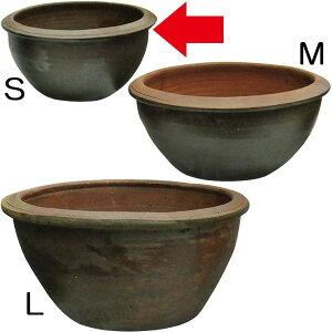 水鉢 JAR A-1 Sサイズ 全高20cm×直径39cm 陶器製 スイレン鉢 水蓮鉢 睡蓮鉢 器 ビオトープ ハイドロカルチャー 水生植物