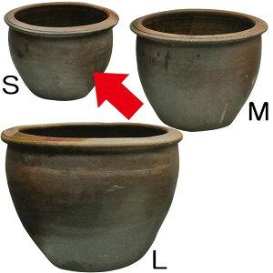 水鉢 JAR A-2 Sサイズ 全高31cm×直径41cm 陶器製 スイレン鉢 水蓮鉢 睡蓮鉢 器 ビオトープ ハイドロカルチャー 水生植物