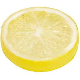 【食品サンプル】 スライス レモン 直径5cm 20枚セット 1袋5枚×4袋 檸檬 れもん 果物 フルーツ フェイクフード 食品模型 オブジェ フラワーアレンジメント ディスプレイ 装飾 空間演出
