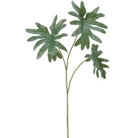人工観葉植物 クッカバラ 全長36cm 8本セット 造花 人工樹木 アーティフィシャルフラワー リーフ 葉材 花材 グリーン材 フラワーアレンジメント ディスプレイ 装飾
