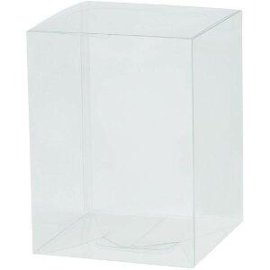 クリアケース クリアボックスS 全高16cm×口12cm 10枚セット 店舗用 業務用 ラッピング ギフト アレンジ ディスプレイ ポリ塩化ビニール製