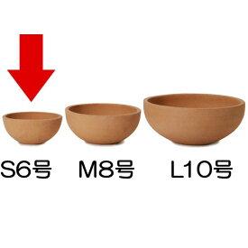 植木鉢 テラコッタ インティ ローボウル 4個セット S6号 全高8cm×直径18cm 底穴あり 素焼き 陶器製 プランター ポット 園芸