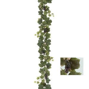 人工観葉植物 実付き ブルゴーニュ グレープ ガーランド 全長1.8m 2本セット ぶどう ブドウ 葡萄 果物 フルーツ 造花 人工観葉植物 食品サンプル ツタ つた 蔦 フラワーアレンジメント ディス
