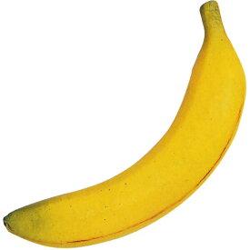 【食品サンプル】バナナ・全長20cm・4本セット(実芭蕉/果物/フルーツ)(フェイクフード/食品模型/オブジェ)(ディスプレイ/アレンジ/装飾/花材)