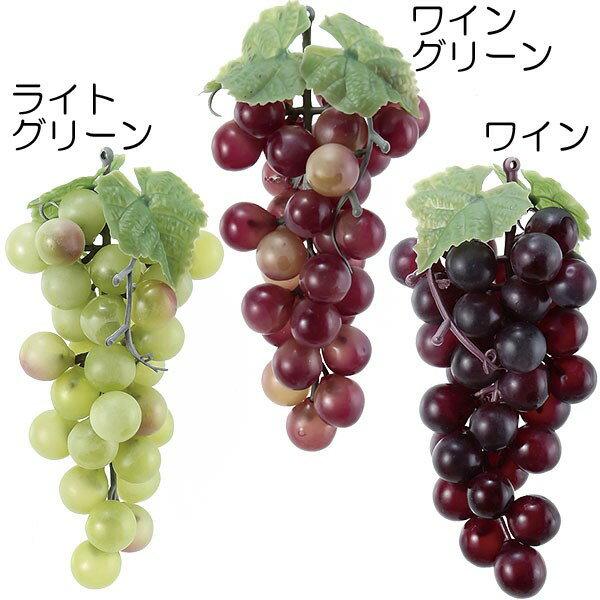 【食品サンプル】グレープ・全長16cm×房15cm・6個セット(ぶどう/ブドウ/葡萄/果物/フルーツ)(フェイクフード/食品模型/オブジェ/ディスプレイ/アレンジ)