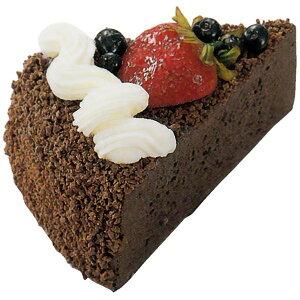 【食品サンプル】 チョコレート ケーキ スライス 全長10cm 2個セット 洋菓子 スイーツ デザート ショートチョコケーキ フェイクフード 食品模型