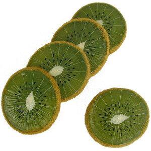 【食品サンプル】 キーウィー スライス 直径5cm 10枚セット 1袋5枚×2袋 キウイフルーツ 支那猿梨 果物 フルーツ フェイクフード 食品模型 オブジェ