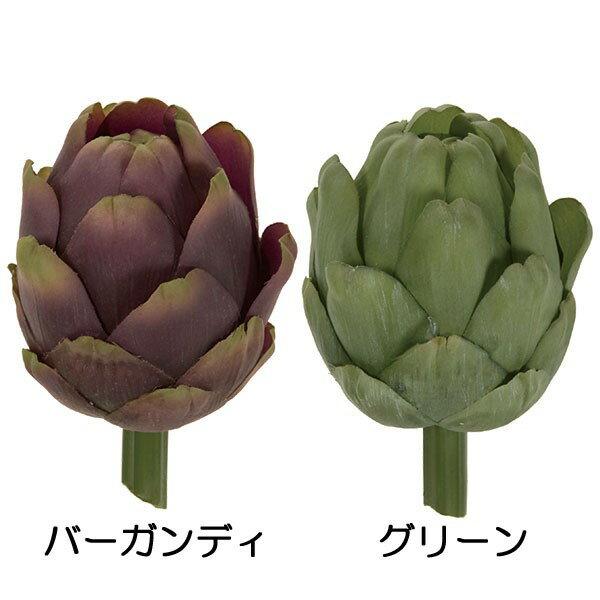 【食品サンプル】モダンヌ・アーティチョーク・全長10cm・3個セット(朝鮮薊/ちょうせんあざみ/野菜)(フェイクフード/食品模型/オブジェ)(ディスプレイ)