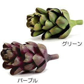 【食品サンプル】アーティチョーク・全長8.5cm・5個セット(朝鮮薊/ちょうせんあざみ/野菜)(フェイクフード/食品模型/オブジェ)(ディスプレイ/アレンジ)