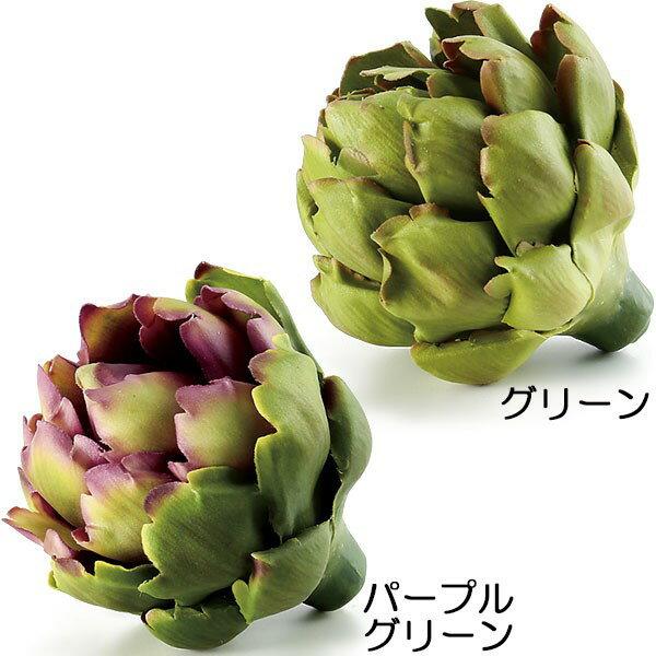 【食品サンプル】アーティチョーク・直径10cm・3個セット(朝鮮薊/ちょうせんあざみ/野菜)(フェイクフード/食品模型/オブジェ)(ディスプレイ/アレンジ)