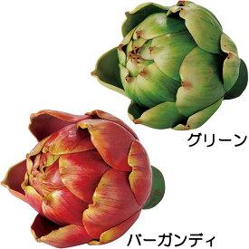 【食品サンプル】アーティチョーク・S・直径8cm・2個セット(朝鮮薊/ちょうせんあざみ/野菜)(フェイクフード/食品模型/オブジェ)(ディスプレイ/アレンジ)