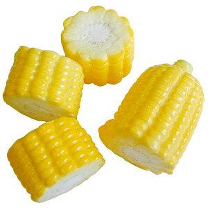 【食品サンプル】 カット コーン 全長4〜6cm 8個セット 1パック4個×2パック とうもろこし トウモロコシ 野菜 フェイクフード 食品模型 オブジェ ディスプレイ 装飾