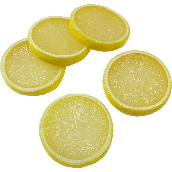 【食品サンプル】レモン・スライス・直径5cm・10枚セット(1袋5枚×2袋)(檸檬/れもん/果物/フルーツ)(フェイクフード/食品模型/オブジェ)(ディスプレイ)