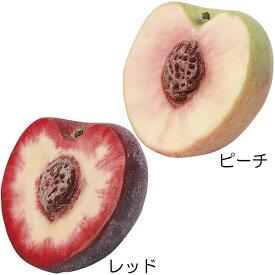 【食品サンプル】カット・ピーチ・全長7.5cm・5個セット(もも/桃/モモ/果物/フルーツ)(フェイクフード/食品模型/オブジェ/花材)(アレンジ/ディスプレイ)