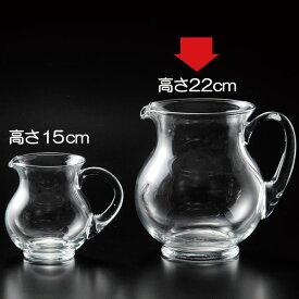 ガラス花器 手作りピッチャー 全高22cm×直径23cm 透明 クリア 硝子 花器 花瓶 花入れ フラワーベース インテリアガラス フラワーアレンジメント ディスプレイ 装飾
