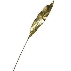 人工観葉植物・グロッシー・ハラン・メタルグリーン・全長80cm・3本セット(葉蘭/馬蘭/ばらん)(造花/グリーン材/花材/葉材/リーフ)(アレンジ/ディスプレイ)