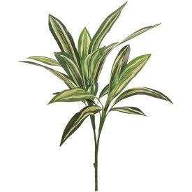 人工観葉植物 ドラセナ スプレー 全長75cm 造花 人工樹木 花材 葉材 リーフ グリーン材 アーティフィシャルフラワー アレンジ ディスプレイ 装飾