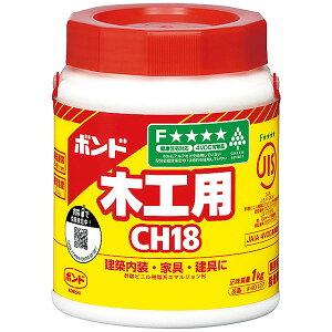 コニシボンド 木工用ボンド 2個セット 1kg 花材 資材 手芸 工作 接着剤