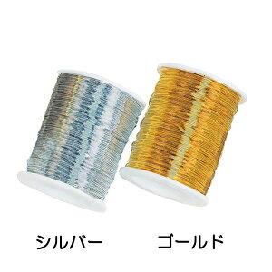 糸針金♯34 1巻30m 12巻セット ワイヤー 資材 花材 道具 手芸用品 フラワーアレンジメント リボンワーク ワイヤリング 茎の補強