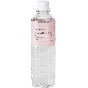 アロマリウムオイル スイートベリー 500ml 詰替用 芳香するオイル ハーバリウム
