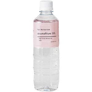 アロマリウムオイル サクラ 500ml 詰替用 芳香するオイル ハーバリウム