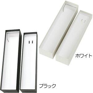花器 ボトルボックスM 6個セット 全高4.6cm×幅21cm 箱 パルプ製 フラワーベース 花材 ギフト ハーバリウム用