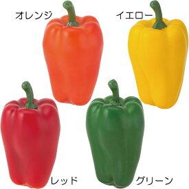食品サンプル ピーマン 9個セット 1パック3個×3パック ペパー 唐辛子 野菜 フェイクフード アレンジ 花材