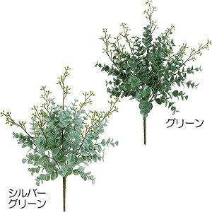 人工観葉植物 全長37cm ユーカリ ブッシュ 2本セット 有加利 造花 人工樹木 リーフ フェイクグリーン アレンジメント ディスプレイ 装飾