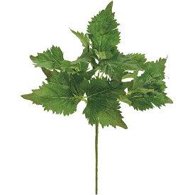 人工観葉植物 シソ 全長28cm 5本セット フェイクグリーン ハーブ 紫蘇 大葉 アオジソ しそ 造花